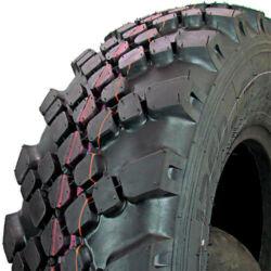 425/85R21  Kama-1260/14pr univerzális 146J TT védőszalag nélkül Teher gumi